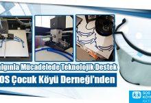 Photo of Salgınla Mücadelede teknolojik destek SOS Çocukköyü Derneği'nden