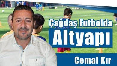 Photo of Çağdaş Futbolda Altyapı
