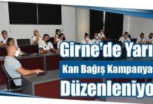 Photo of Girne'de Yarın Kan Bağış Kampanyası Düzenleniyor