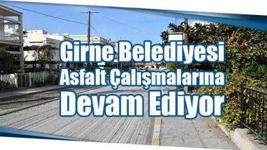 Photo of Girne Belediyesi Asfalt Çalışmalarına Devam Ediyor