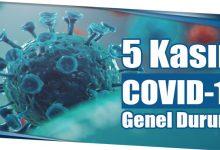 Photo of 5 Kasım COVID-19 Genel Durumu