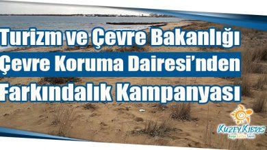 Photo of Turizm ve Çevre Bakanlığı, Çevre Koruma Dairesi'nden Farkındalık Kampanyası