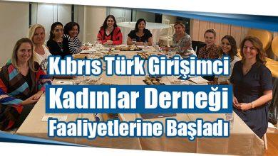 Photo of Kıbrıs Türk Girişimci Kadınlar Derneği Faaliyetlerine Başladı
