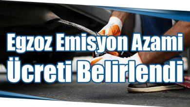 Photo of Egzoz Emisyon Azami Ücreti Belirlendi