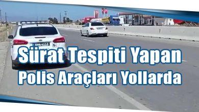 Photo of Sürat Tespiti Yapan Mobil Polis Araçları Yollarda