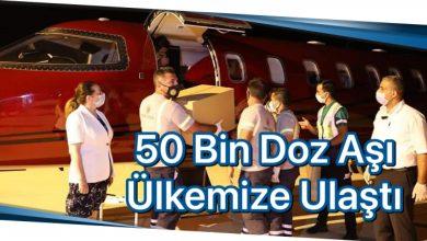 Photo of 50 Bin Doz Aşı Ülkemize Ulaştı