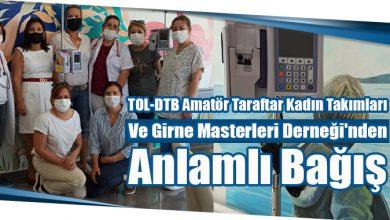 Photo of TOL&DTB Amatör Taraftar Kadın Takımları Ve Girne Masterleri Derneği'nden Anlamlı Bağış